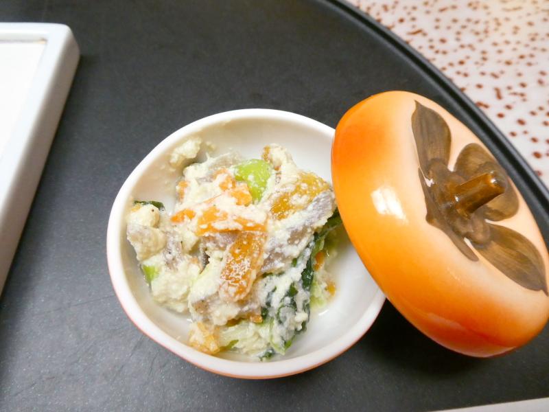 下田野の花亭こむらさきの夕食 先付 柿の白和え