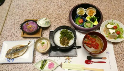 【野の花亭こむらさき】和洋が選べる朝食、名物こむらさきグラタンが美味|伊豆下田温泉