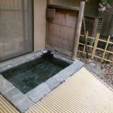 伊豆下田野の花亭こむらさきの「こぶし」 専用露天風呂