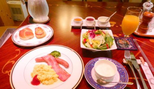 【オーベルジュ・ミヨー】お部屋でいただく洋の朝ごはん。|伊豆高原温泉