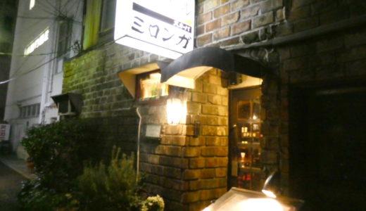 【ミロンガ・ヌオーバ】アルゼンチンタンゴの調べが流れる神保町の老舗喫茶店|千代田区神保町