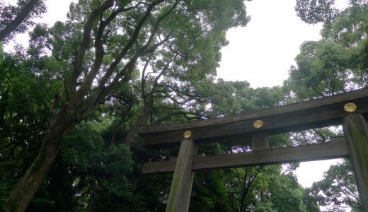 【明治神宮工事中】雨の中のお参り、明治神宮はいつもとちょっと違っていました。